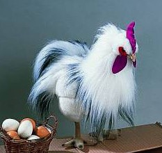 Retired Kosen Animals - COCKEREL WHITE 38CM