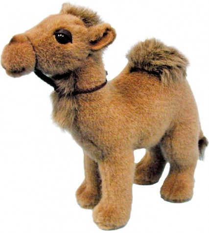 Retired Bears and Animals - CAMEL 22CM